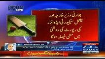 """India Hamein Jan Boojh Ker Zaleel Ker Raha Hai Cricket Issue Pe""_ Nadeem Malik"