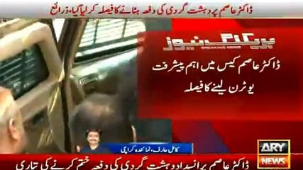 Breaking News: Dr. Asim is about to be released by Police - Major U turn