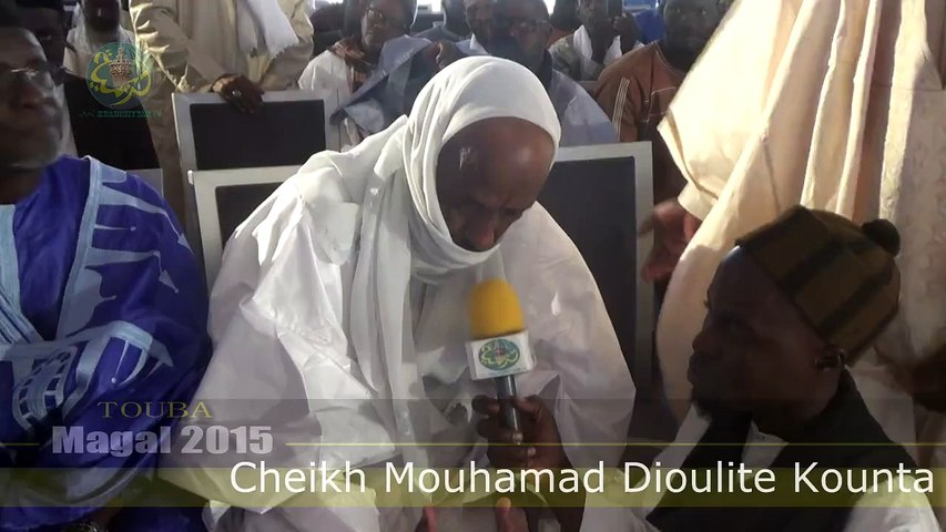 Magal de Touba 2015: Intervention de Cheikh Mouhamad Dioulite Kounta