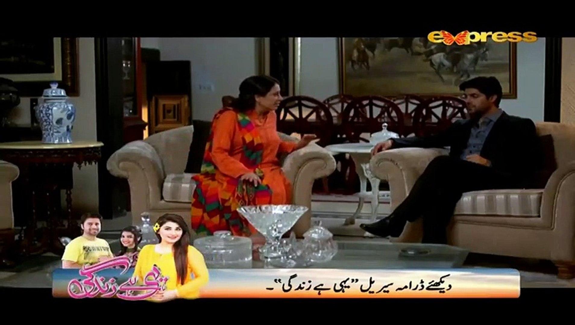 Gila Kis Se Karein Episode 58 on Express Entertainment in High Quality 10th December 2015