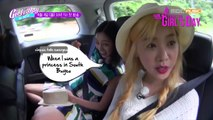 [ENG SUB] 150728 Girl's Day's One Fine Day - Sojin Trailer