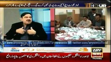 Sheikh Rasheed Concedes Defeat Gracefully in local Polls