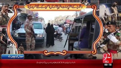Rangers Ky Ikhtayarat Sher-E-Quaid Main Aman Zarori – 11 Dec 15 - 92 News HD