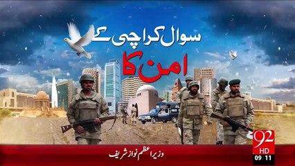 Sawal Karachi Ky Aman Ka – 11 Dec 15 - 92 News HD