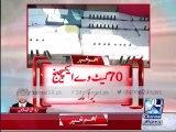 Illegal gateway exchange busted in Multan; criminals arrested