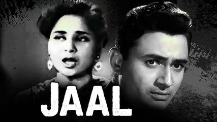 Jaal | Full Hindi Movie | Dev Anand, Geeta Bali, K.N. Singh