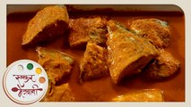 Bangda Fish Curry - Recipe by Archana - Indian Curry with Rice - Quick Main Course in Marathi