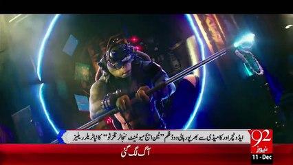 Teenage Mutant Ninja Turtles  Ka Naya Trailer Jari – 11 Dec 15 - 92 News HD