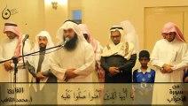 Surah Al-Ahzab (Surah 33, Al-Quran), verse 56-73 - Sheikh Muhammad Al Sagaf