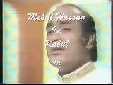 Mehdi Hassan Farsi Ghazal in Kabul - Ghazal - Best Ghazal Collection