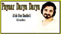 Allah Dino Khaskheli - Payaar Darya Darya
