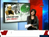 Another Propaganda Of Indian Media Against ISI And Hafiz Saeed