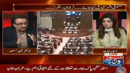 Rangers stopped Police cars today for checking in Karachi - Shahid Masood