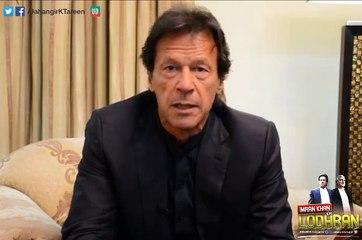 Imran Khan Exclusive Message to Lodhraan NA-154