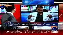 Aaj Shahzaib Khanzada Kay Saath 11th December 2015 on GEO News