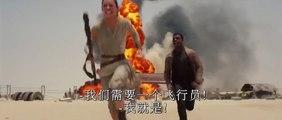La deuxième bande-annonce internationale de Star Wars  Le Réveil de la Force