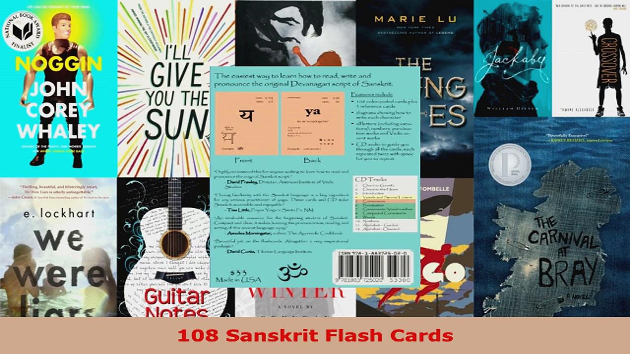 Download  108 Sanskrit Flash Cards PDF Online