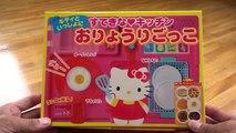 ぽぽちゃん新商品 お道具 おしゃべりキッチンとアンパンマンおもちゃ The talking Popo-chan Kitchen (New product!)