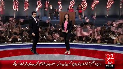 Michelle Obama Ka Naya Roop – 12 Dec 15 - 92 News HD