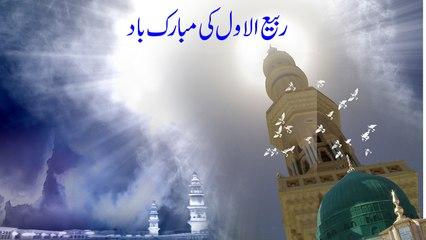 Rabi ul Awal Ki Mubarak Bad - Maulana Ilyas Qadri - Short Speech