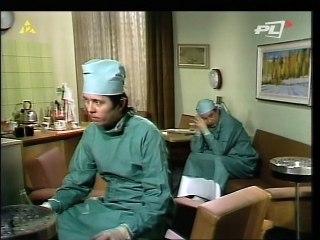 Szpital na peryferiach - Odc. 11 - Pogodzeni