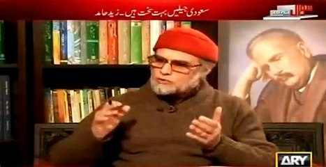 Watch Zaid Hamid's reply When Dr Danish asked him ' Did Pak Army helped you get out of Saudia'