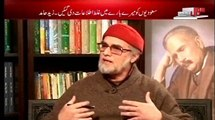 Sawal Ye Hai with Dr Danish Part 2 Zaid Hamid Interview ARY News 12th December 2015