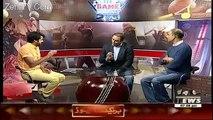 Game Beat 12 December 2015 - Waqt News