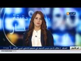 Algérie: Toute l'actualité de l'Algérie profonde sur Ennahar