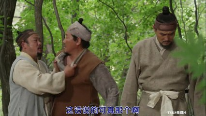 生意之神 客主2015 第9集 God of Trade Innkeeper Ep9