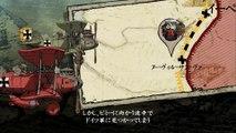 バリアント ハート ザ グレイト ウォー 日本語版プレイ動画パート2