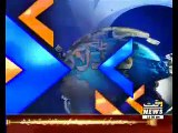 Waqtnews Headlines 11:00 AM 13 December 2015