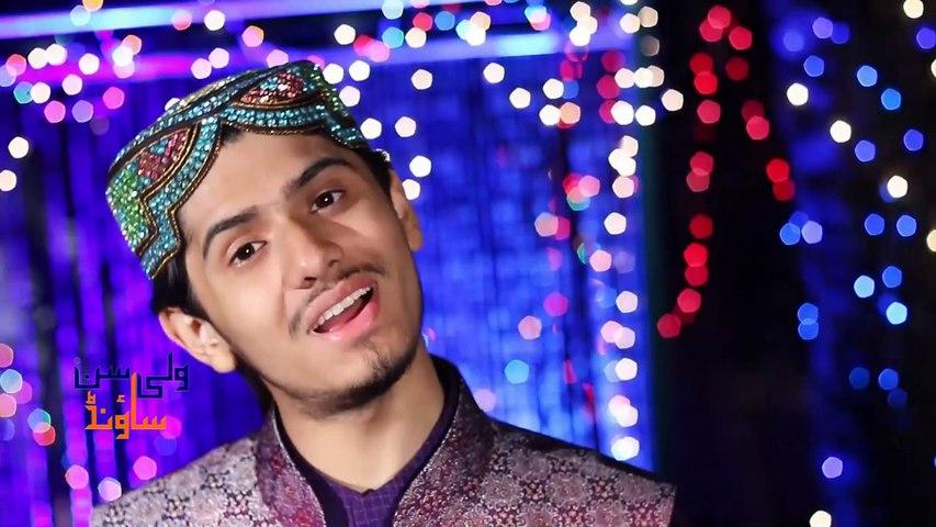 Muhammad Umair Zubair Qadri New Rabi' al-awwal 2015 Album PROMO