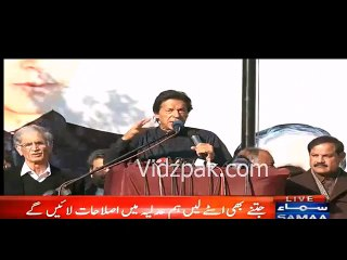 Shah Farman, I'm giving you 2 years to provide clean water in KPK otherwise your ministry is in danger - Imran Khan