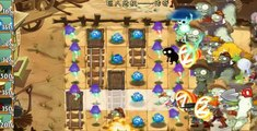 Plants Vs Zombies 2: Sky Castle 3 Star Daily Events Electric Blueberry Challenge! (PVZ 2 China)
