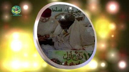 Serigne Saliou Mbacké: Fàttali Gàmmu gi (Nuit de la Naissance du Prophète (Paix et Salut sur Lui)