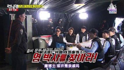 Running Man 2015-12-13 Ep 277 - 韓綜- 綜藝大熱門bigshows