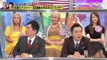 世界の日本人妻は見た - 151208 - ハワイ&タイ ワケあり妻 #13 [HQ 同じ日にショーの添付その他のリンク]