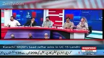 Ahmed Qureshi Played The Chitrol Video of Aamir Liaqut By Naz Baloch - Video Dailymotion