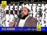 Qari Imtyaz Akbar Qadri in Uras Pir Zamir Ul Hasan Shah Rahmatullah Aleh Rec by SMRC SIALKOT