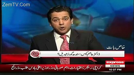 Rangers Saying No Negotiations With PPP