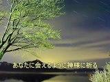 ♪星の散歩   by  小野リサ