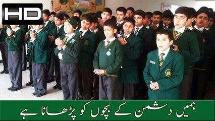 Hamein Dushman Ke Bachon ko Parhaana Hai - APS Peshawar Attack