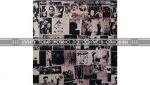 ROLLING STONES ROLLING STONES-EXILE ON MAIN STREET (2 LP)