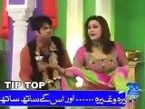 Nargis Pakistani Hot Drama ever  Hot Pakistani Mujra
