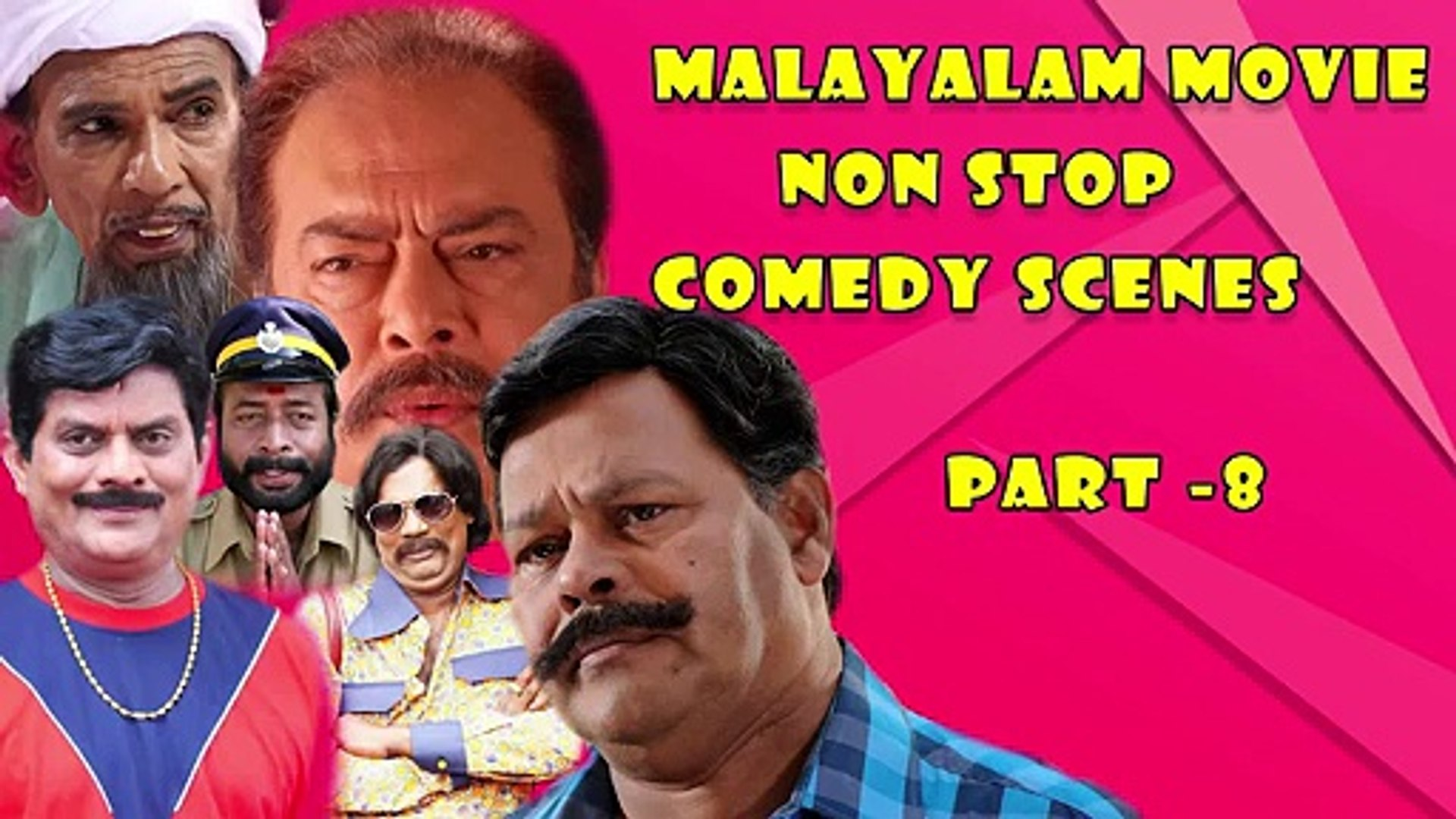 Malayalam Movie Non Stop Comedy Scenes 8 | Malayalam Comedy Scenes | Malayalam Movie Comed