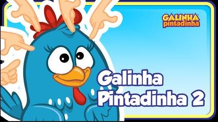 Galinha Pintadinha 2 - Galinha Pintadinha 2 - OFICIAL