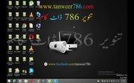 How to skype change profile name tutorial in Urdu by