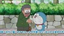 Doraemon Ep 397 Chiếc ô tình cảm & Truy tìm thủ phạm trong 'Cỗ máy thời gian' & Đồng hồ tức tối
