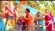 Master Saleem Bhakti Songs - Ganesh - Punjabi Bhajan - Jai Bala